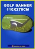 GOLF BANNER POP UP 110x270cm